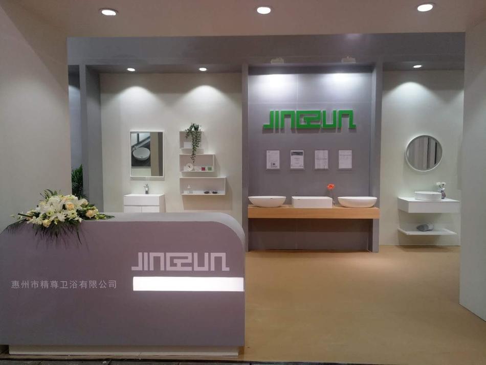 2018 Shanghai KBC Fair--Jingzun Solid surface Bath
