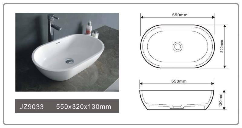 Cast Stone Solid Surface Bathroom Countertop Sink JZ9033-1